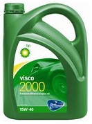 BP Visco 2000 A3/B3 15W-40