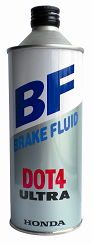 Honda ULTRA BRAKE Fluid DOT-4