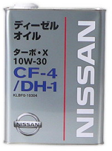 Nissan Turbo X 10W30 CF