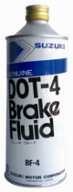 Suzuki DOT-4 BRAKE FLUID