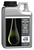 Volvo Power Steering Oil